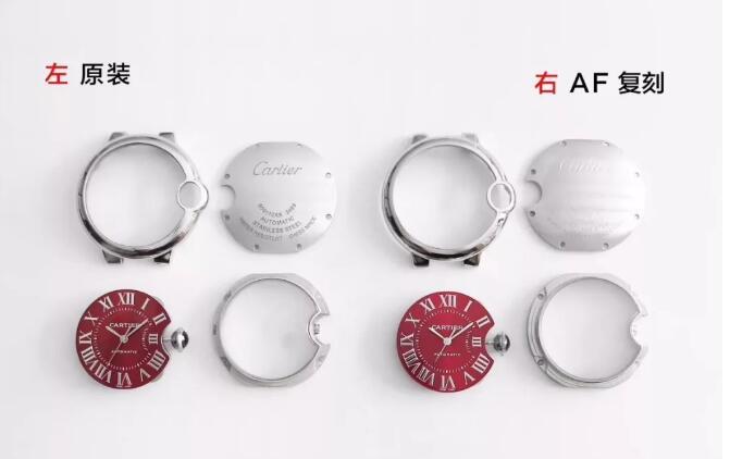 """AF厂卡地亚蓝气球""""中国红""""复刻表与正品对比"""